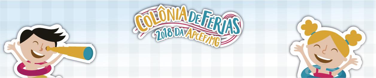 colonia-de-ferias-2018-ficha-de-inscricao-online